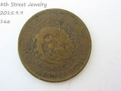 Worn TAI-CHING - TI KUO Copper Coin Chinese CHINA DRAGON Coin #16