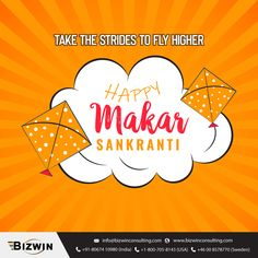 Start the new season with smarter moves and inch closer to your goals Team wishes you all a very Happy Sankranti!