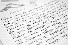 #каллиграфия #monkeyart #майстернякаліграфії #calligraphy