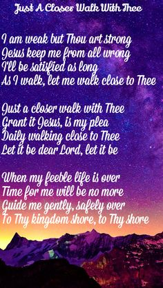 The redeemed praise lyrics