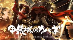 Kabaneri of the Iron Fortress takes place in a world where humans are being overrun by monsters known as Kabane,zombie-like undead creatures who can...