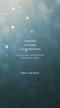 70 Best Kpop Song Lyric Images Kpop Quotes Korean Quotes Pop Lyrics