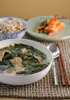 Beef Seaweed Soup @Holly @Beyondkimchee