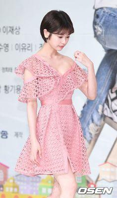 Korean Actresses - Jung So Min Jung So Min, Kpop Fashion, Asian Fashion, Fashion Models, Korean Beauty, Asian Beauty, Asian Woman, Asian Girl, Korean Fashionista