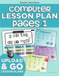 Computer Lab Lesson Plan Pages Bundle (1st Quarter)