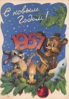 "Signed. Vintage ""Happy New Year"" Postcard by Znamensky - 1956, Izogiz Publ. Condition 9/10"