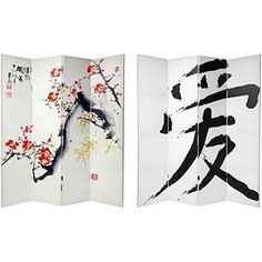 Handmade Wood and Canvas Double-sided Cherry Blossom Room Divider ft. Tall Double Sided Cherry Blossoms and Love C (China)), White Decorative Room Dividers, Folding Room Dividers, Decorative Screens, Decorative Accessories, Folding Screens, Chinese Room Divider, Japanese Room Divider, Kanji Japanese, Japanese Style