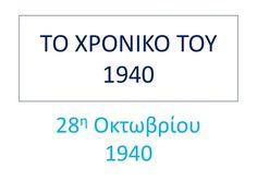 TO XΡONIKO TOY 1940