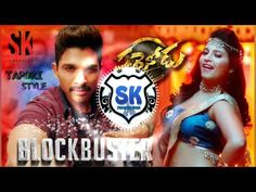 Block Buster (Tapori Mix) DJ SK Production - YouTube Dj Remix, Dance Remix, Dj Dance, Remix Music, Dj Mix Songs, New Dj, Mixing Dj, Audio Songs, Mp3 Song Download