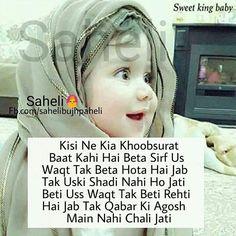 Superb. Lekin Kabhi Kabhi y byan krne Ka moka hath s nikl jata h. ... Love U Papa, I Love My Parents, Love Quates, Allah Quotes, Hindi Quotes, Poem Quotes, Quotations, Diary Quotes, Couple Quotes