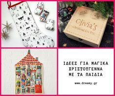 Ιδέες για μαγικά Χριστούγεννα με τα παιδιά Box, Cover, Christmas, Manualidades, Xmas, Snare Drum, Navidad, Noel, Natal