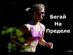Мечтаешь пробежать марафон? Просто начни бегать…