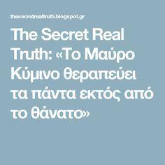 The Secret Real Truth: «Το Μαύρο Κύμινο θεραπεύει τα πάντα εκτός από το θάνατο»