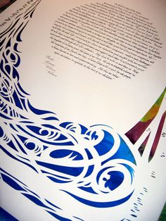 Waterfall Ketubah with Birches as border by jerise on Etsy, $475.00