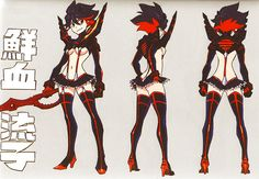 'Kill La Kill' illustrations by Sushio for 'LOVE LOVE KLKL'