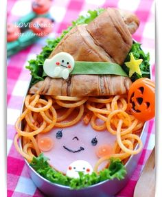 Witch bento...you'll need to translate the page