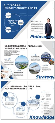 一般建築業・工務店の会社案内パンフレット Dm Poster, Poster Fonts, Editorial Layout, Editorial Design, Corporate Brochure, Brochure Design, Book Design, Layout Design, Pamphlet Design