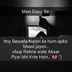 Sad Love Quotes Romantic My Personal Diary Words Urdu Shayri
