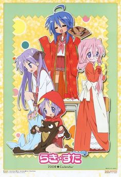 Lucky Star began as a manga by Kagami Yoshimizu. The series centers on four main characters that are in their first year of high school: Konata Izumi, Kagami Hiiragi, Tsukasa Hiiragi, and Miyuki Takara.