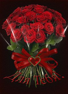 Discover & share this Animated GIF with everyone you know. GIPHY is how you search, share, discover, and create GIFs. Beautiful Rose Flowers, Flowers Gif, Beautiful Flowers Wallpapers, Love Rose, Happy Birthday Flower, Best Birthday Wishes, Rose Color Meanings, Rose Flower Wallpaper, Good Morning Roses