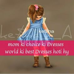 So true.mom is princess 👸 Love U Mom, Dear Mom, Mothers Love, Mom And Dad, Mom Quotes From Daughter, Mom Daughter, Sassy Quotes, Girly Quotes, Cute Diary