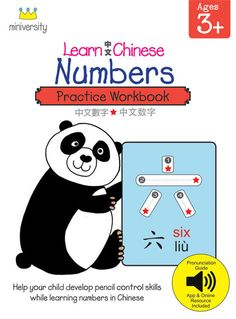 LEARN CHINESE - NUMBERS  $11.95 http://www.miniversitybooks.com/products/learn-chinese-numbers-practice-workbook