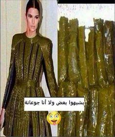هههههههه نسخة منها