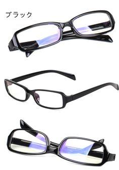 ブルーライトカットメガネおすすめ。最適なレンズ設計、ブルーライト90%カット。度なしのPCメガネ、LEDディスプレイのブルーライトをカットして目の疲れを軽減。
