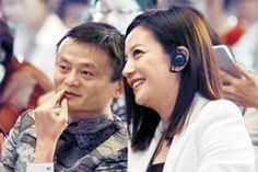 중국 여배우 자오웨이(39·오른쪽)와 마윈 알리바바그룹 회장.