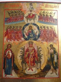 Famous Freemasons, Orthodox Icons, Serbian, Bulgarian, Religious Art, Ancient Greek, Religion, Prince, Saints