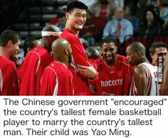 Yao ming was made by the Chinese government