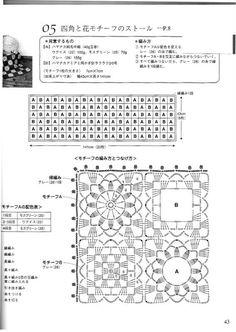 красочные модули крючком одеяло (2)