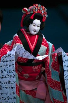 Japanese Puppets Bunraku   Bunraku Japan's Professional Puppet Theater   Japan culture center