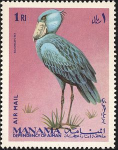 Shoebill stamps - mainly images - gallery format