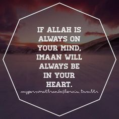 If Allah is always o