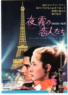 トリュフォー / 夜霧の恋人たち '68フランス