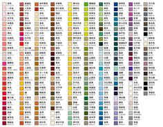 How to draw 絵がうまくなる方法まとめ Japanese Colors, Japanese Words, Color Patterns, Color Schemes, Neko, Chinese Symbols, Japan Design, Japanese Language, World Of Color