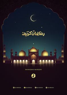 This post is part of our daily series of posts showing the most inspiring images selected by some of the Abduzeedo's writers and users. Ramadan Sweets, Ramadan Tips, Ramadan 2016, Wallpaper Ramadhan, Laylat Al Qadr, Ramdan Kareem, Ramadan Poster, Muslim Holidays, Flyer And Poster Design