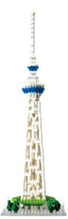 nanoblock Tokyo Sky Tree (NON-LEGO) Kawada [JAPAN] by Kawada. $30.03. Finished size: Height 273mm.. No. of pieces: 500.. Difficulty: 5. Not for children under 3 years.. A mini version of the Tokyo Sky Tree, set to be one of the tallest buildings in the world. Have this architectural wonder form in the palm of your hands! New parts have been incorporated to fit this model. Difficulty: 5. No. of pieces: 500. Finished size: Height 273mm. Not for children under 3 years.