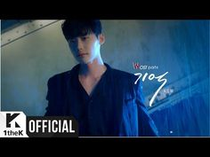 [MV] KCM _ Remember (기억) (W OST Part.4) [W - Two Worlds]