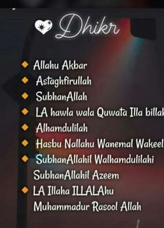 Allah rewards you if you read these. Duaa Islam, Allah Islam, Islam Muslim, Islam Quran, Islam Hadith, Alhamdulillah, Ali Quotes, Quran Quotes, Faith Quotes