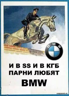 агитплакаты ссср переделанные: 10 тыс изображений найдено в Яндекс.Картинках