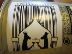 Japanese Barcodes are way too creative