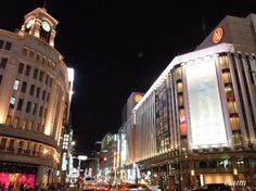 Ginza - This large neighborhood is home to many stores and restaurants and is a favorite destination for the youth of Tokyo.