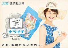 Reading Wonderland