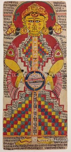 Rare folio of Lokpurush, Antique Jain Painting from the Wovensouls collection | http://WOVENSOULS.com