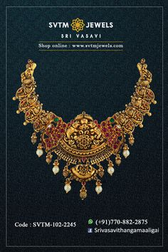 Set in yellow gold short necklace studded with kemp stones,real stones and uncut diamonds. Shipping across India and USA. Jewelry Ads, Bridal Jewelry, Jewlery, Antique Jewellery Designs, Jewelry Design, Short Necklace, Gold Necklace, Amrapali Jewellery, Gold Temple Jewellery
