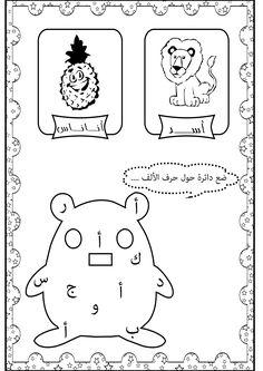 Worksheets for kids, Worksheets and For kids on Pinterest