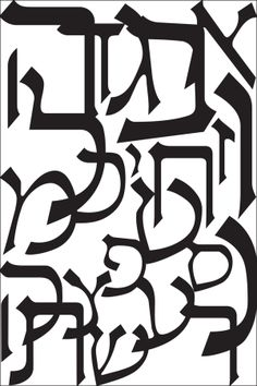 Hebrew Typography Postcards by inesa muchnik, via Behance