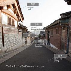 지붕 [ji-bung] = roof  한옥 [ha-nok] = Korean style house  담 [dam] = wall (outside of a building)  우편함 [u-pyeo-nam] = mailbox  골목 [gol-mok] = alley